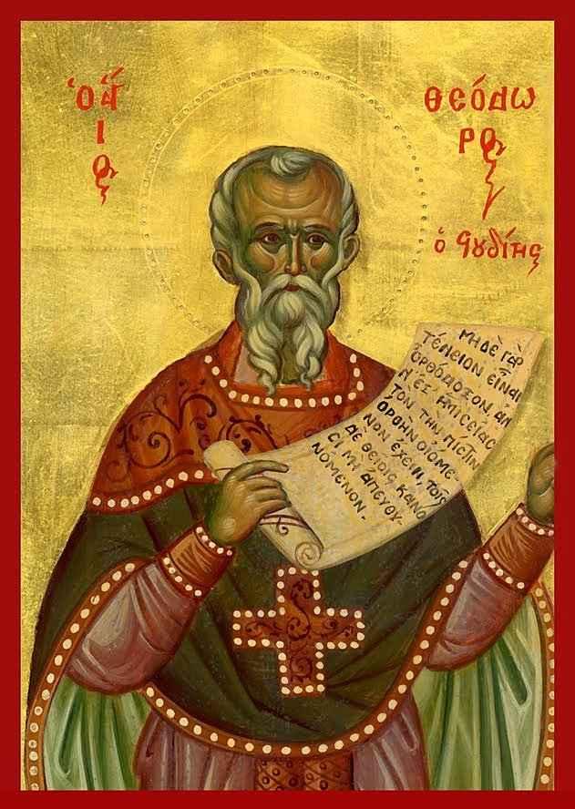 San Teodoro Estudita